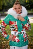 Женская куртка-полупальто