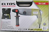 Перфоратор электрический Eltos ПЭ-1100(в металле)