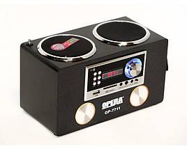 Радиоприемник — портативная акустика Opera OP-7711   f, фото 3