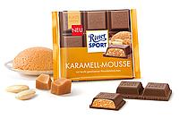 Шоколад Ritter Sport Karamell-Mousse 100г. Германия!