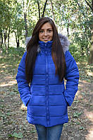 """Зимняя женская куртка с мехом """"Аляска"""" Синий электрик"""