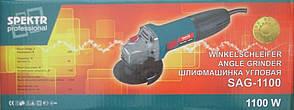 Угловая шлифмашина Spektr Sag-1100 (под Makita)