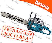 Бензопила Аллигатор БП-45-3.0