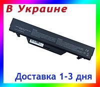 Батарея HP Probook 4510s, 4515s, 4520s, 4710s, 4720s, 5200мАh, 10.8v -11.1v