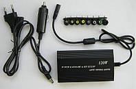 Универсальное зарядное устройство для ноутбука от 220В или 12 В