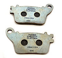 Тормозные колодки Ferodo FDB2221P