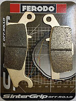 Тормозные колодки Ferodo FDB2233SG