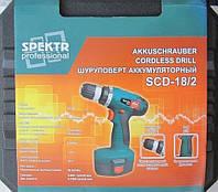 Шуруповерт аккумуляторный Spektr Professional SCD-18/2