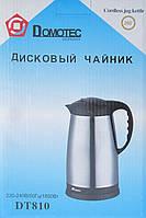 Электрический чайник термос Domotec  2 л, 1850Вт