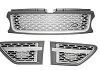 Решетка Range Rover Sport (09-13) L320 Autobiography Look Grey Silver Edition