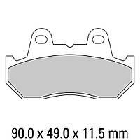 Тормозные колодки Ferodo FDB665P