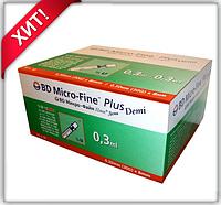 Шприц инсулиновый BD Micro-Fine (Микрофайн) Plus Demi U-100 0,3мл*8мм
