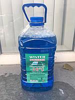 Зимний омыватель стекла 4 л - 20 без метанола!!!!