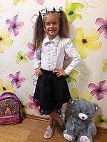 """Красивая, школьная рубашка для девочки """"С рюшами"""" ЮБКА В НАЛИЧИИ"""