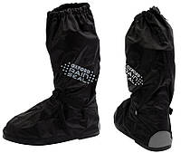 Oxford Бахилы Rainseal Waterproof Overboots, Black - Черный, M 41-43