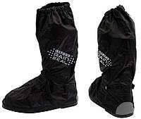 Oxford Rainseal Waterproof Overboots, Black - Черный, XL 48-50