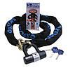 Oxford HD Chain lock 2m, Black - Черный