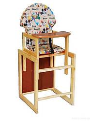 Детский деревянный стульчик стул для кормления