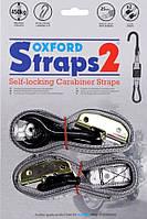Ремни с крюком и карабином Oxford Straps 2