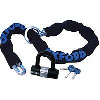 Oxford HD Loop Chain Lock 1.2 mtr x 10mm