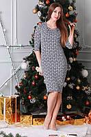 Элегантное женское платье жаккард р.50-54 Y243-7