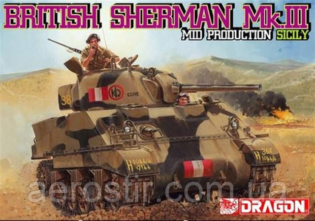British SHERMAN Mk.III 1/35 DRAGON 6231