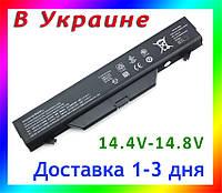 Батарея HP Probook 4510s, 4515s, 4520s, 4710s, 4720s, 5200мАh, 14.4v -14.8v