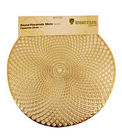 Циновка Pvc d-38см золото упаковка 2штуки