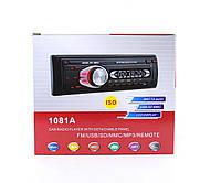 Автомагнитола MP3 1081A: FM, SD/MMC/USB, эквалайзер, съемная панель, 1DIN полушахта, пульт ДУ