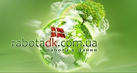 Садівник в Данію