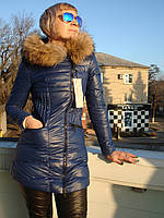 Пуховик женский с натуральным мехом синий приталенный