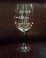 Бокал для вина 470 мл в упаковке CABARNET TULIP ARCOROC