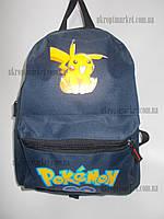 """Рюкзак Pokemon GO (27х32см)""""Vay"""" LG-1591"""