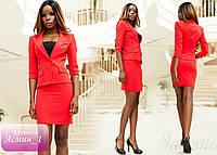 Деловой женский костюм, стильный яркий жакет и юбка РАЗНЫЕ ЦВЕТА!