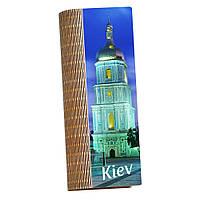 Шкатулка-пенал Небо Киева, фото 1