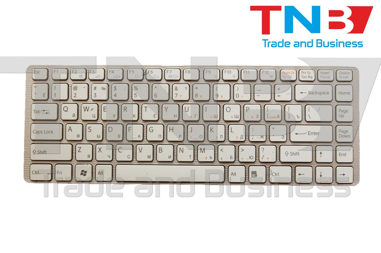 Клавиатура SONY Vaio VGN-NW, PCG-7173P белая с серебристой рамкой RUUS