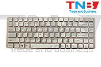 Клавиатура Sony Vaio VGN-NW, PCG-7173P белая с серебристой рамкой RU/US