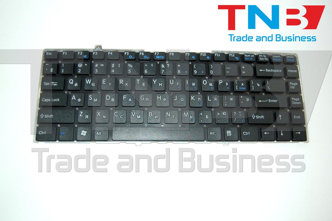 Клавиатура SONY Vaio VGN-FW series черная без рамки RUUS
