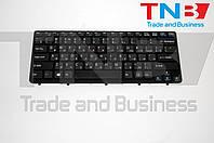 Клавиатура Sony Vaio SVE14, SVE14A series черная с черной рамкой RU/US
