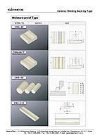 Кераммическая подкладка CBS-06