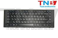 Клавиатура Sony Vaio VPC-EG черная оригинал