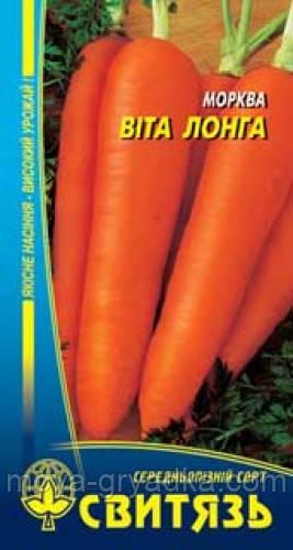 Вiта Лонга 5 г (сп) морква СВ
