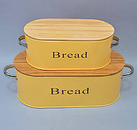 Набор хлебниц из 2 шт. CF664