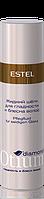 ESTEL Professional OTIUM Diamond Рідкий шовк для гладкості і блиску волосся