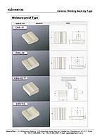 Кераммическая подкладка CBS-02T