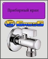 """Приборный кран с фильтром Gross 1/2""""х1/2"""" угловой"""