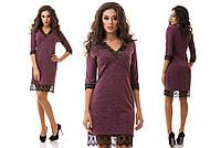 Платье и2009, фото 1