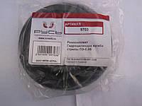 Ремкомплект гидроцилиндра изгиба стрелы ПЭ-0,8Б