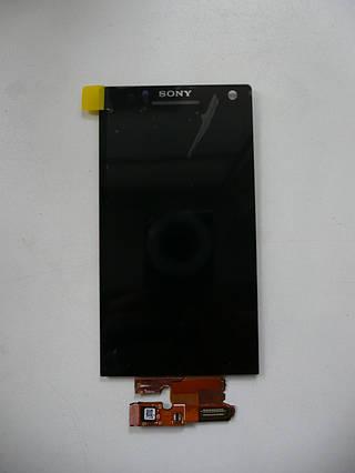 Модуль (дисплей + сенсор) Sony Xperia S (LT26i)  черный