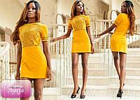 Стильное женственное платье, из искусственной замши с дизайнерским перфорированным узором Луиза РАЗНЫЕ ЦВЕТА!